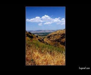 Israeli Mountain
