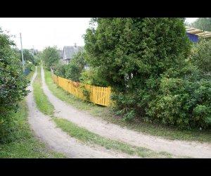A Village Side Road