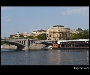 Vltava Tourism