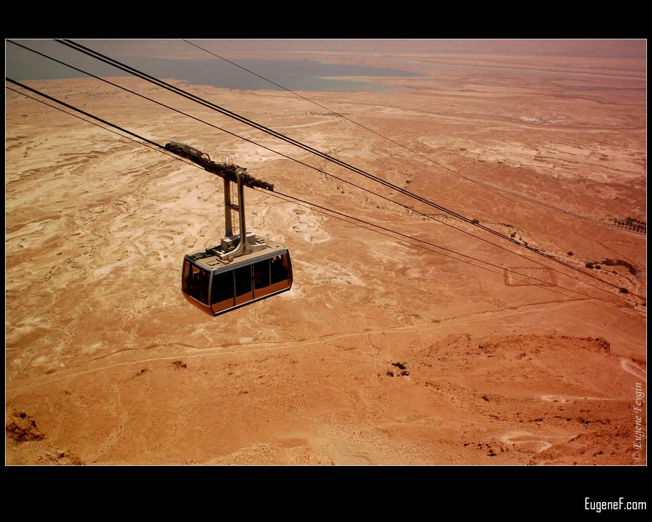 Desert Lift