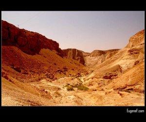 Israeli Canyon