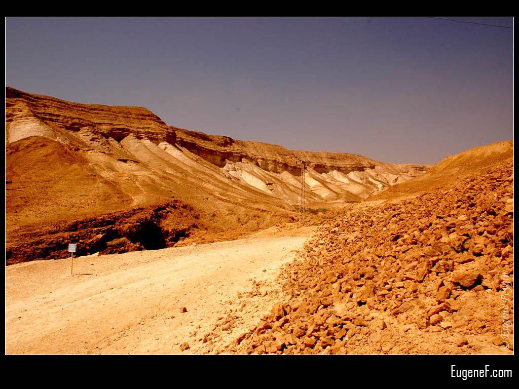 Israeli Canyons