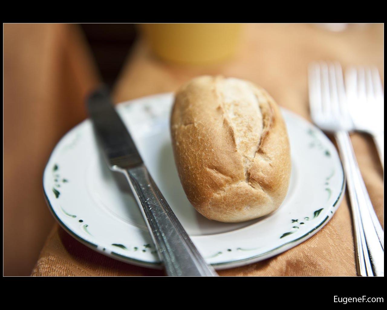 Bread Roll Plate