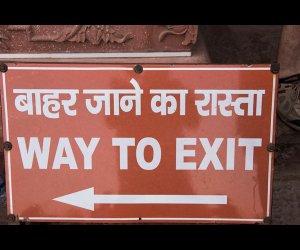 Exit Guidepost in Taj Mahal